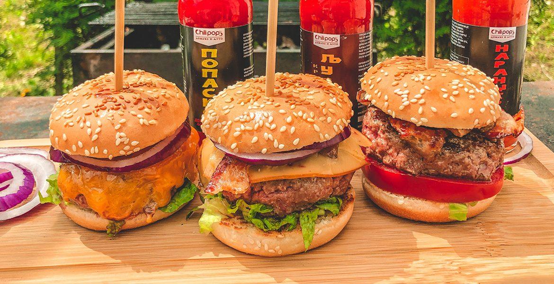 BurgerMania i Chili Pop's Banja Luka